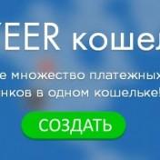 payeer-618x303